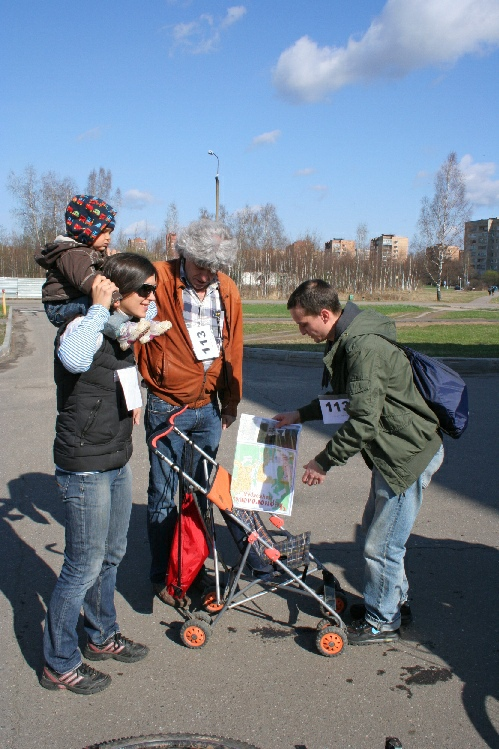 Фото участников