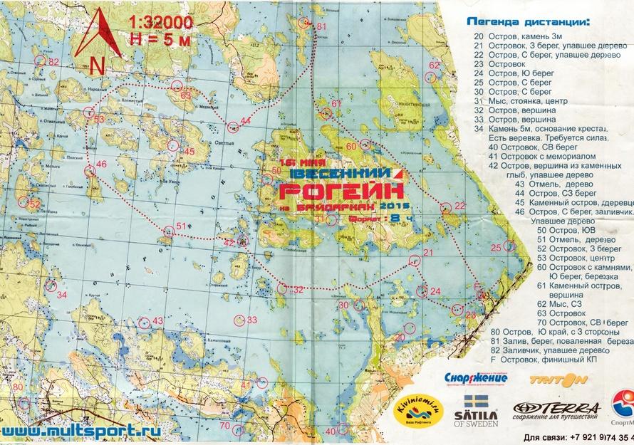 Карта байдарочного рогейна 16 мая 2015 г.